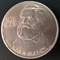 1 рубль СССР Карл Маркс 1983 год
