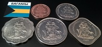Набор монет Багамы 2005-2015 5 шт UNC