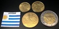 Набор монет Уругвай 4шт 2012-2014 гг