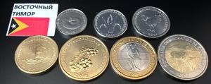 Набор монет Восточный Тимор 7 шт UNC