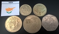 Набор монет Кипр 5 шт 1985-1994 гг