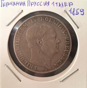 Монета Германия Пруссия 1 талер 1859 Фридрих Вильгельм серебро (AG)