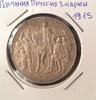"Монета Германия Пруссия 3 марки 1913 г. ""100 лет победы над Наполеоном"" Серебро (AG)"