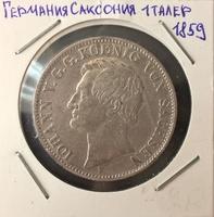 Монета Германия Саксония 1 талер 1859 Иоганн серебро (AG)