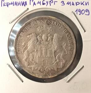 Монета Германия Гамбург 3 марки 1909 г. серебро (AG)