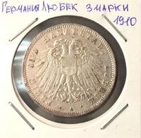 Монета Германия Любек 3 марки 1910 г. серебро (AG)
