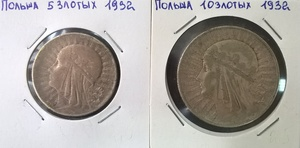Набор монет Польша 5 и 10 злотых 1932 год Королева Ядвига серебро (AG)