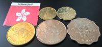 Набор юбилейных монет Гонконг 5 шт 1997 год UNC