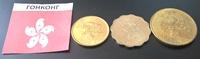 Набор монет Гонконг 3 шт 1997 год