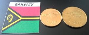 Набор монет Вануату 2 шт. 1 и 2 вату 2002 год