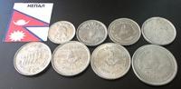 Набор монет Непал 8 шт