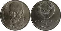 1 рубль СССР Янис Райнис 1990 год